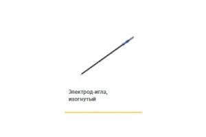 Электрод-игла изогнутый антипригар 0.8х12мм, для 4мм, длина 100 мм