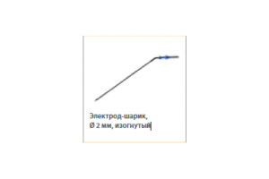 Электрод-шарик изогнутый антипригар 2мм, для 4мм, L=100мм